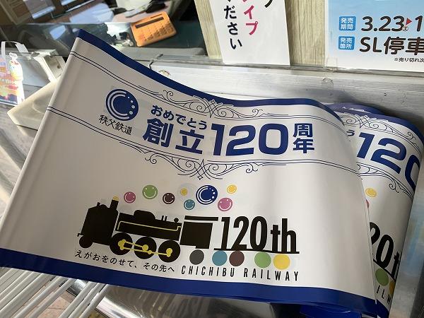 IMG_2382